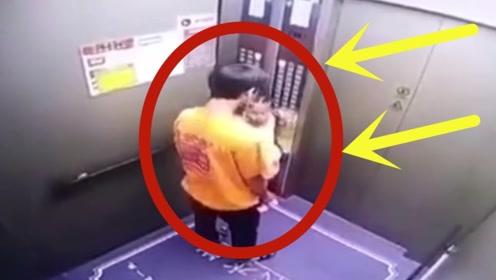 3岁女孩自己坐电梯回家,结果却离奇失踪,调看监控竟然是黄袍大神?