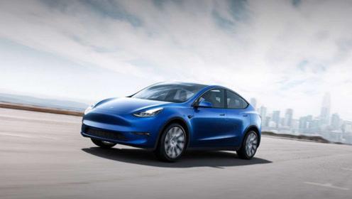 特斯拉Model Y或提前投产;捷豹新款F-TYPE将12月2日首发