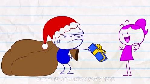 铅笔人为所有人准备了礼物,却没有自己的,还好大家为他准备了!
