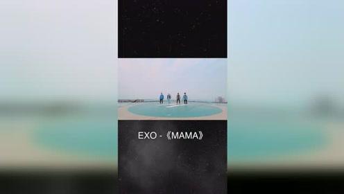 听说EXO发新专辑了,都说说你喜欢哪首歌?