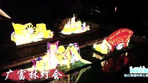 20191129-松江穿越时间之旅-广富林遗址