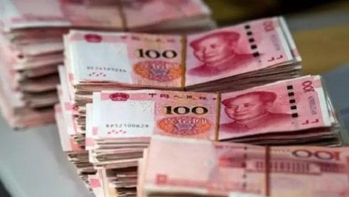 中国首家银行破产!央行出资34亿也未能挽回,欠的钱还用还吗?