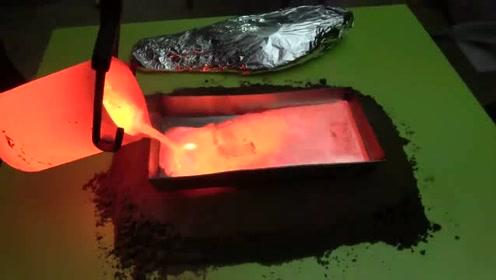 趣味实验:1000度熔铜烤鱼,试验成功或许会成为饭店里的一道大菜