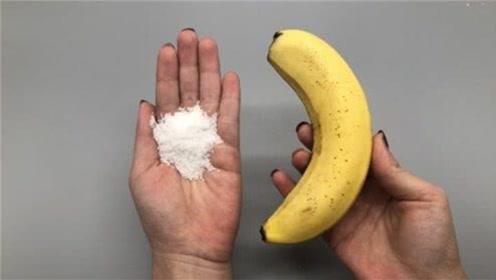 香蕉和食盐泡一起,太聪明了,男女朋友们都需要,一年能省好几百