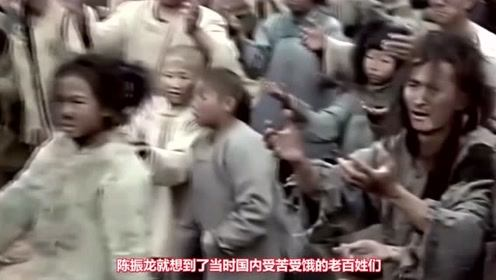 他冒死从国外带回一根藤,让中国人口多了3亿!至今仍被众人纪念