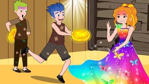 路边捡到金币,乞丐弟弟愿归还失主,不料惊喜变成大富翁!