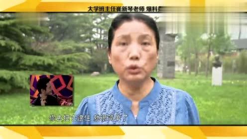 黄晓明自曝高中女人缘太好,常会收到告白纸条,还被疯狂围堵!