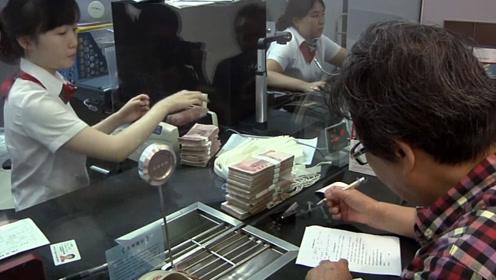 为啥银行的职员,都更希望客户去ATM机上取钱,这也能赚外快?