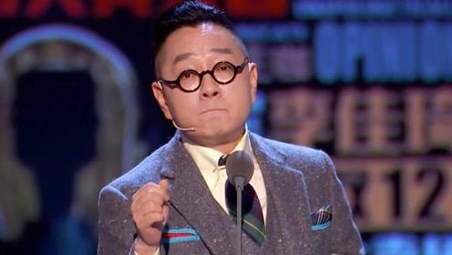 《野狼disco》到底是谁的歌  张绍刚在线邀请陈伟霆上节目辟谣