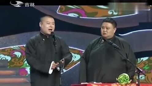 孙越媳妇在家爱唱歌,岳云鹏这表演太搞笑了,这段太逗了