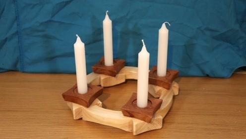 老木匠自制的蜡烛台,刚开始就把我懵看了,真是多才多艺!