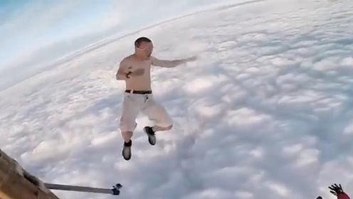小伙赤身从3700米高空跳下,落地毫发无伤!看完录像心跳加速