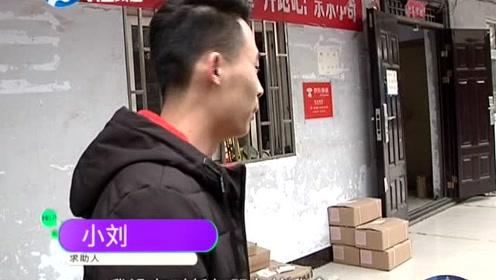 """在京东上买手机,被""""神秘人""""领走?男子:还没拿就显示签收了"""