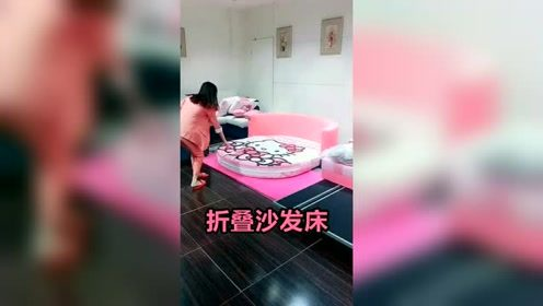 搬到新家三年了,老公才知道家里的圆形床居然是个沙发