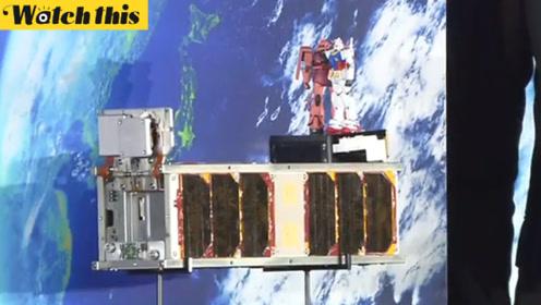 日本公布超小型卫星复制品 搭载高达模型上太空助兴东京奥运