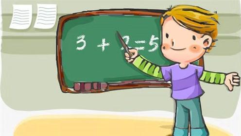 小学巧算24点:使3448等于24,学霸说题目无解老师摇摇头