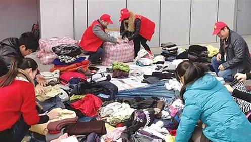 家里不穿的旧衣服,这几类再乱送人,送了不一定是好事,都看看吧