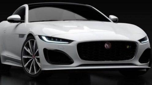 外观大幅度改动 新款捷豹F-TYPE将于12月2日首发