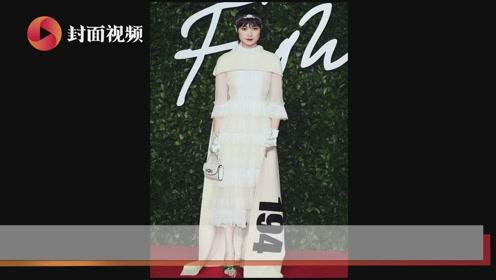 """英国时尚大奖:李宇春裙装时尚,美国女星裹""""羽绒被"""""""