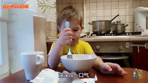 吃不完饭就不用上学了!外国小男孩听爸爸这么说,就开始了表演