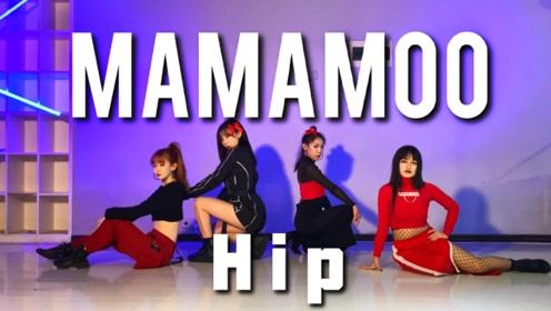 MAMAMOO《HIP》株洲敏雅班