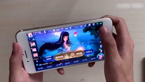 1000元买了台iPhone7Plus 测试后才知道 玩游戏完全无压力