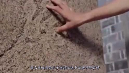 农村90岁老人,守护石碑50年,专家看完碑文吓得连连后退