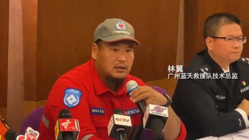 广州蓝天救援队:已无被埋车痕迹 坍塌速度非常快