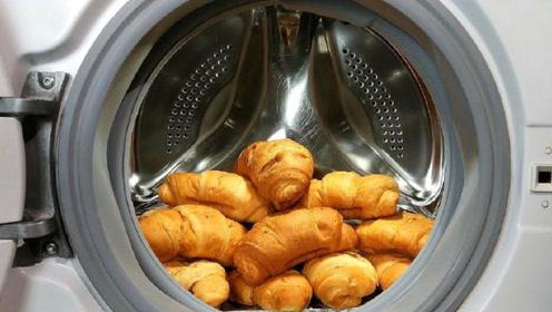 将面包丢进洗衣机中,用水冲洗会变成什么样?估计以后都不想吃了
