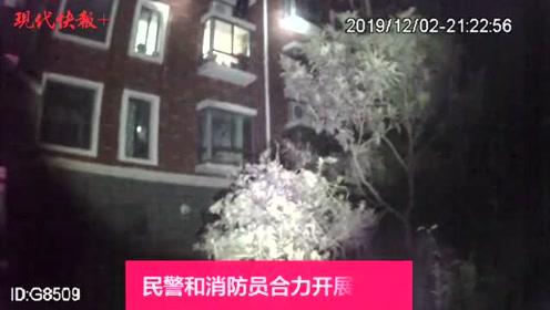 10岁女孩翻窗找小伙伴被困,妈妈崩溃:救命啊,我女儿要跳楼