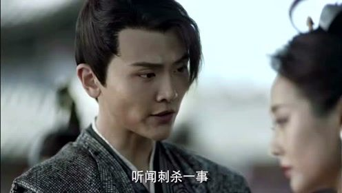 《庆余年》范闲遇刺,司理理却不动声色,二皇子一眼看出其中端倪