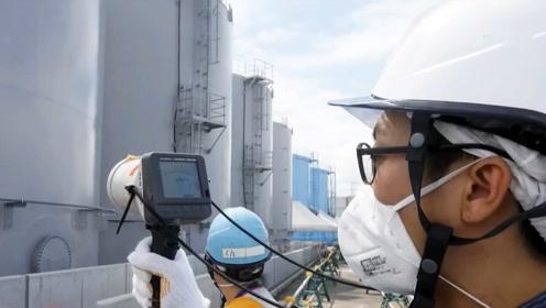奥运在即 日本福岛现高辐射源 辐射水平是核事故前1000多倍