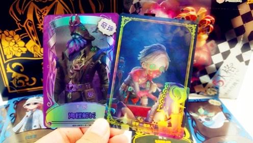 第五人格开出一张谜镜卡,第五人格卡片稀世卡