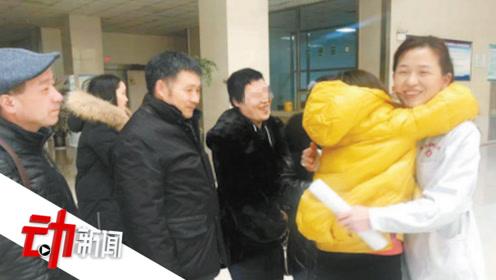 北京民政:从9万多张照片中找希望