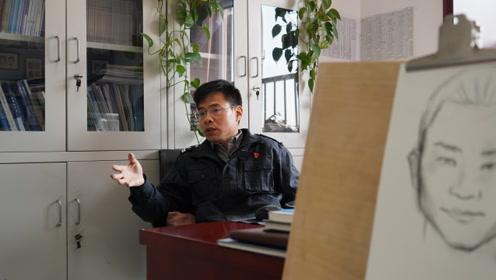 """安徽省公安厅""""画像师""""强辉:二十年间用画笔助力破案一百多起"""