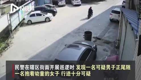"""江门街头现""""掉包""""诈骗,男子入狱十年后故技重施被民警抓获"""