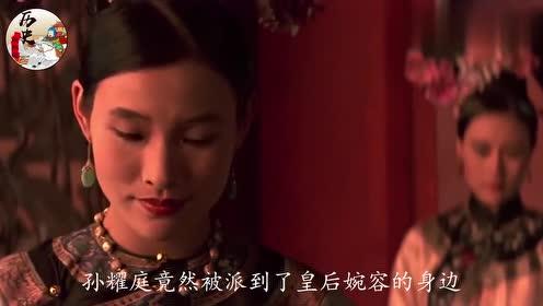 中国最后一位太监,亲口说出后宫妃子的生活,从不亲自动手洗澡