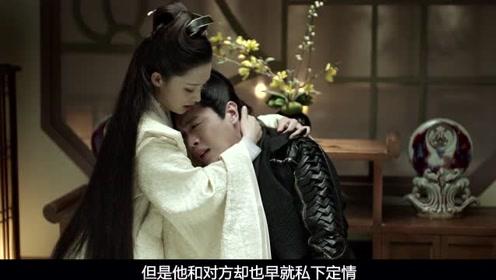 庆余年:范闲和海棠朵朵邂逅,李沁伤心哭泣,网友:呸,渣男!