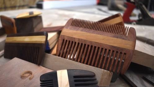 你的梳子是用什么做的呢?快来欣赏梳子工艺