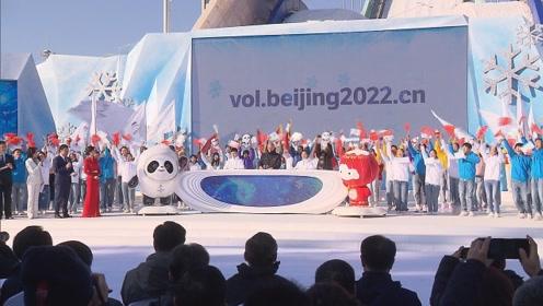 相约冬奥 北京2022年冬奥会和冬残奥会赛会志愿者全球招募今天启动