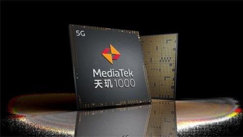 超越华为,领跑5G时代!一国产巨头野心勃勃,发布全球最强5G芯片