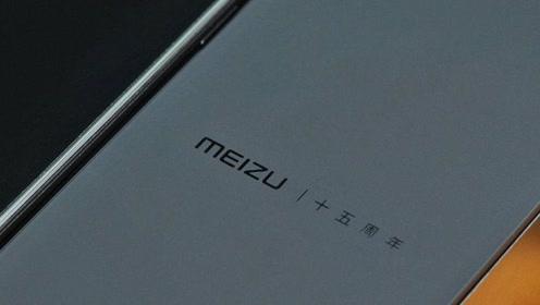 睡狮觉醒!魅族5G新机将搭载6000mAh大电池,无机能敌?