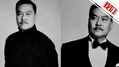 演员杨洪武突发心梗离世 曾出演《大宋少年志》赵王爷