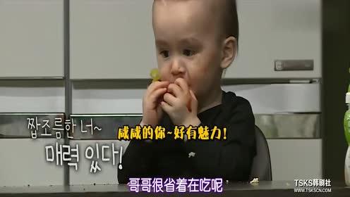 本特利吃完自己的香肠,竟然抢威廉的香肠吃,威廉的反应太逗了!
