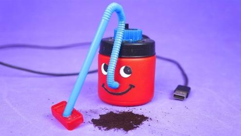 mini吸尘器的简易制作!