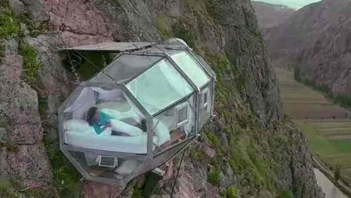 """全球最""""恐怖""""的悬崖酒店,床底下便是深渊,吸引爱好者挑战!"""