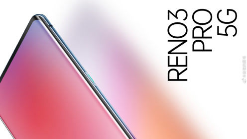 OPPO Reno3Pro来袭!仅7.7mm厚度!
