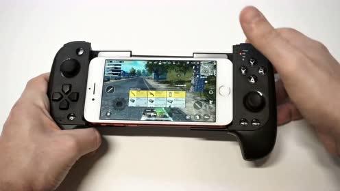 iPhone 7用游戏手柄体验玩吃鸡