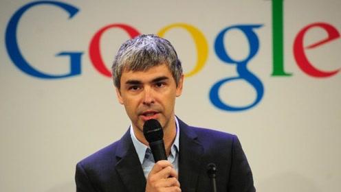 谷歌创立人拉里佩奇卸任 10分钟看他的10条成功建议