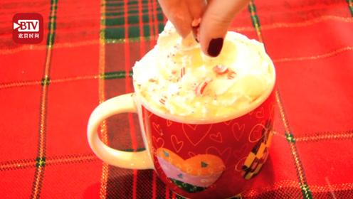 节日特饮成甜蜜陷阱 一杯星巴克咖啡含糖量超每日最大摄糖量3倍!